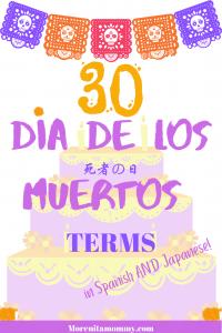 30-dia-de-muertos-word-spanish-japanese