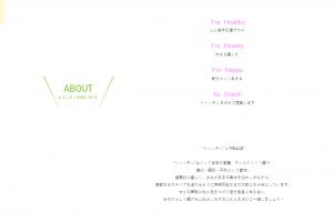 japanese-to-english translation