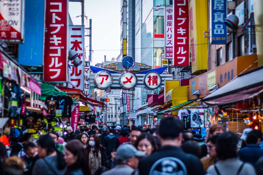 learn-japanese-words
