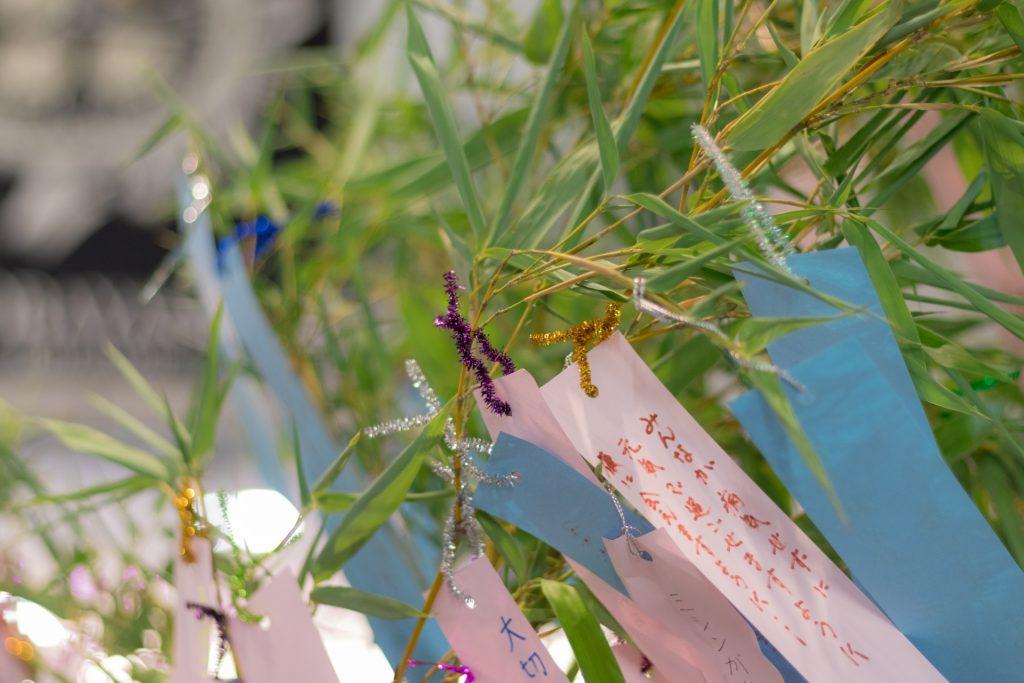 Tanzaku, Tanabata