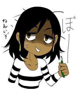 Minami Sakai mangaka self portrait