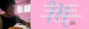 Japanese → English Spanish → English Specialized Translation Services